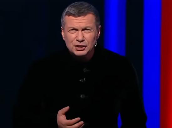 Соловьев резко ответил наобвинения украинского репортера Дмитрия Гордона