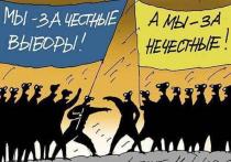 Выборы в Кишиневе: Правых кандитатов больше, но они слабее