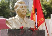 Коммунистам отказали в установке бюста Сталина в Чите