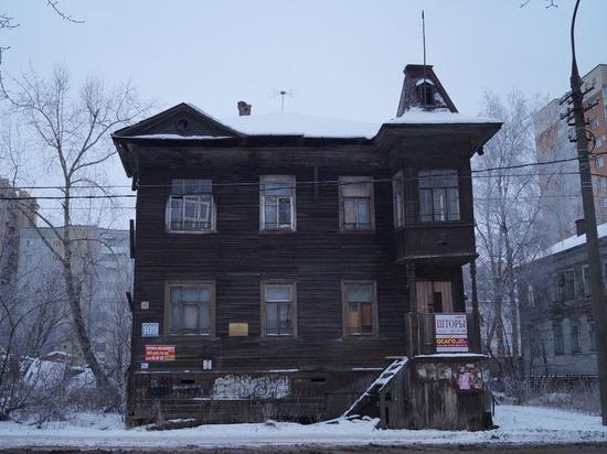 Ходуном заходил Дом Брагина на проспекте Советских космонавтов в Архангельске