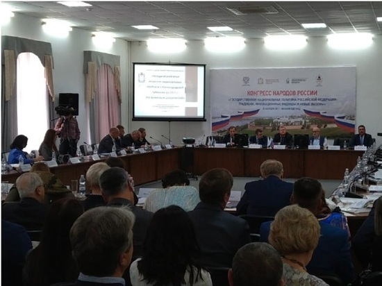 В Нижнем Новгороде прошел Конгресс народов России