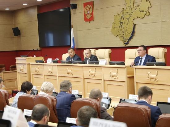 Необходимость изменения подхода к финансированию Иркутска обсудили депутаты Заксобрания и городской думы