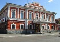 Дом купца Морозова в Барнауле будет восстановлен
