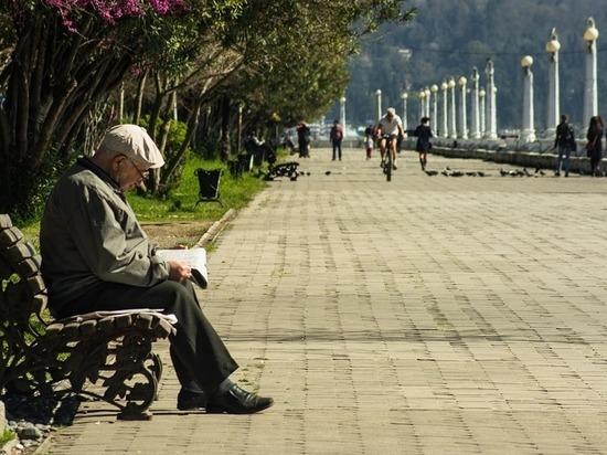 В Северной Осетии работники ПФР присвоили 6 млн рублей пенсий умерших