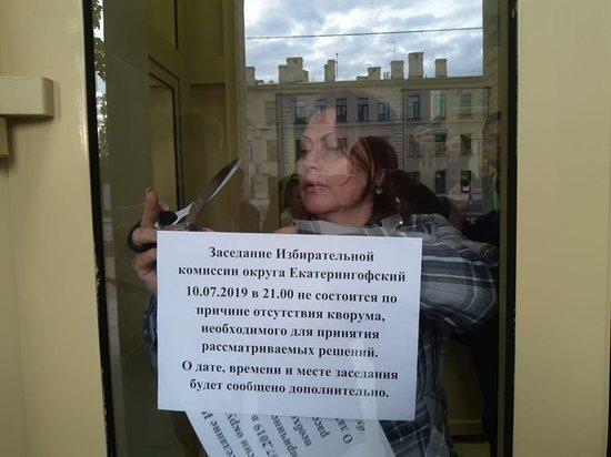 Оппозиционные кандидаты обжалуют итоги прошедших в Петербурге выборов в суде
