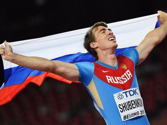 Кубанский легкоатлет Сергей Шубенков завоевал «серебро» чемпионата мира