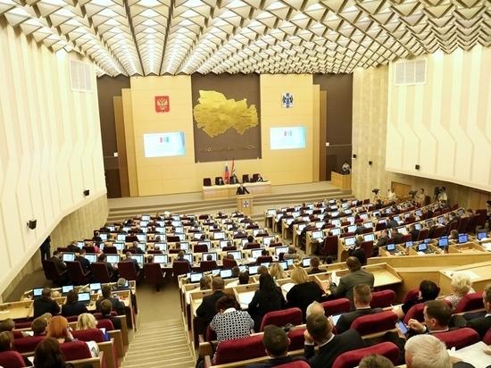 Депутаты Заксобрания НСО снова подкорректировали бюджет-2019