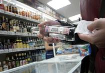 Министерство финансов предлагает повысить цены на водку и коньяк