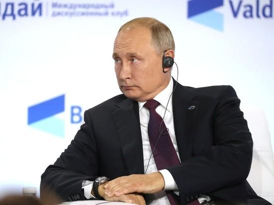Путин подвел итог своего правления