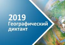 Жители Хабаровского края смогут написать