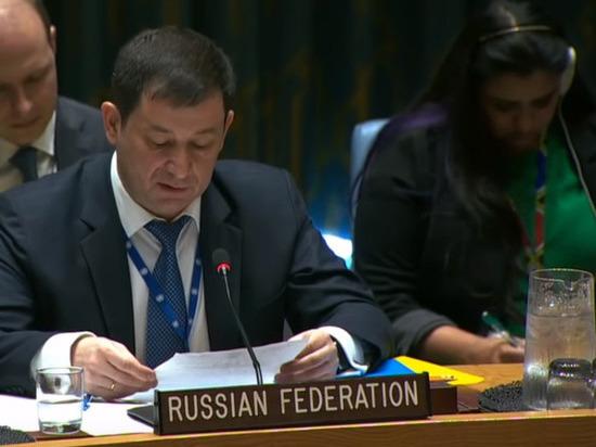 Россия предлагает взять паузу в работе первого комитета ГА ООН