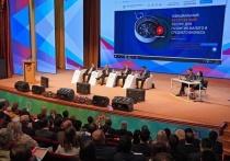 В Башкирии появятся две особые экономические зоны