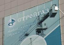 Офис обанкротившейся компании «Стройгаз» в Барнауле продали новосибирскому экс-банкиру