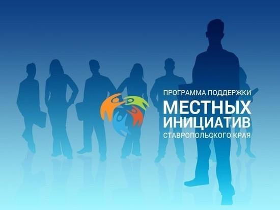 Названы новые отобранные для благоустройства территории Ставрополя