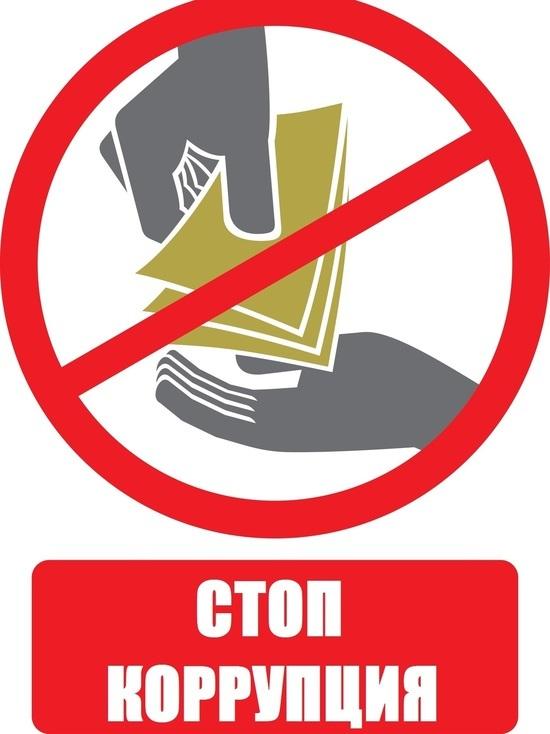 Директор Новосибирского аэрокосмического лицея нарушила антикоррупционное законодательство