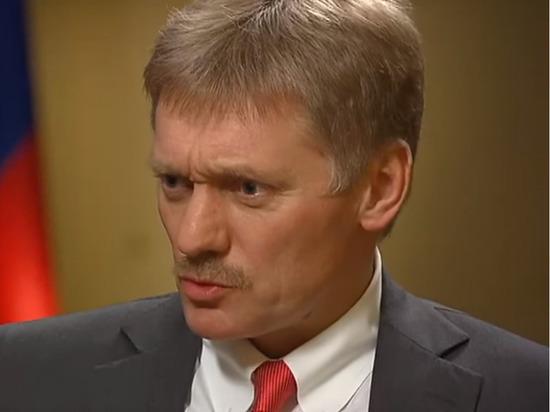 Кремль назвал условие восстановления авиасообщения с Грузией