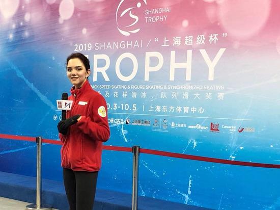 Евгения Медведева выиграла турнир в Шанхае