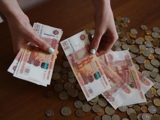 В Волгограде средняя зарплата увеличилась на 4%
