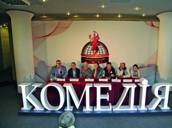 В «Комедiи» выступил московский театр «Мастерская Петра Фоменко»