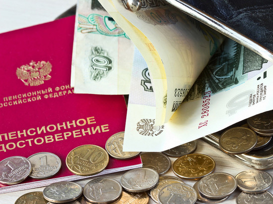 Прожиточный минимум для пенсионеров в НСО подрастет на 673 рубля