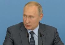 Путин поддержал проведение форума «Россия – страна возможностей» в 2020 году