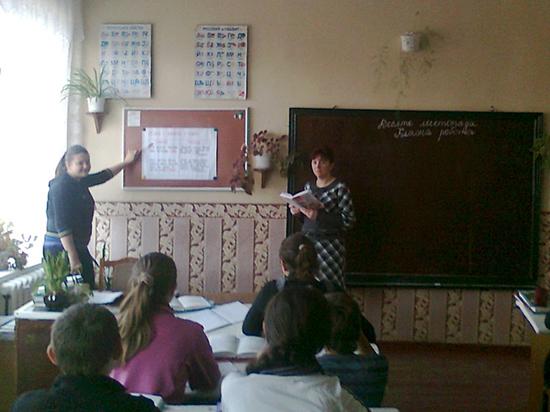 Полную ликвидацию русских школ на Украине оценили родители