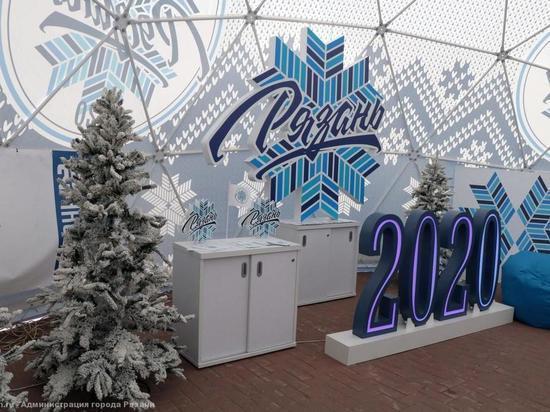 Автор гимна «Новогодней столицы 2020» получит 70 тысяч рублей
