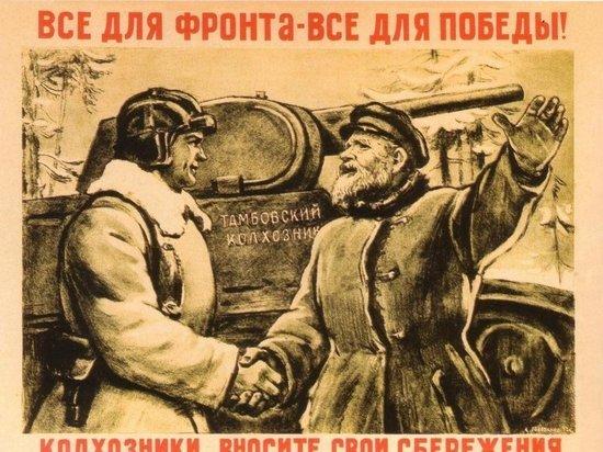В Большом Болдине откроется выставка плакатов военных лет