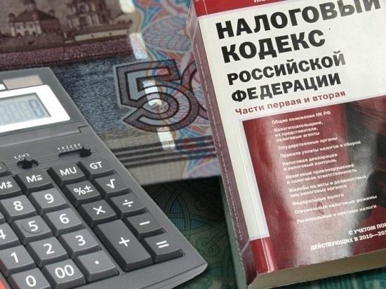 Налоговая инспекция Серпухова: платите налоги вовремя.