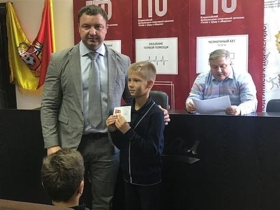 Третьеклассник из Тулы стал обладателем второго золотого значка ГТО