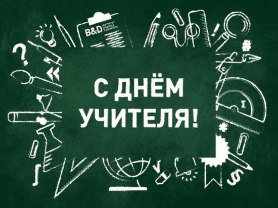 Глава Карачаево-Черкесии пообещал учителям больше современных классов