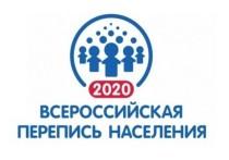 Алтайский край готовится к всероссийской переписи населения 2020 года