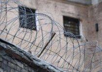 Заключенные СИЗО в Нальчике ответят за уничтожение имущества изолятора