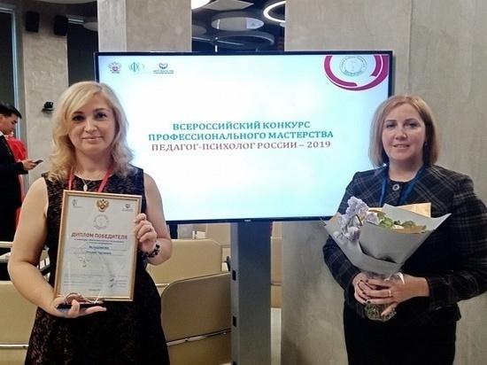 Кировские педработники получили награды в Кремле