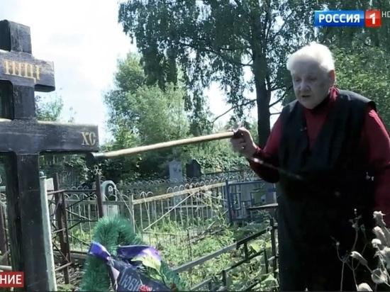 Пенсионерке из Новомосковска могильщики подбросили кости сына к двери