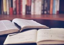 У жительниц Ноябрьска в декрете появятся новые возможности обучения