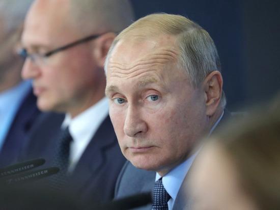 Трамп иЗеленский непоздравили В.Путина  сднем рождения