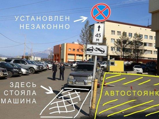 На Камчатке автостоянки Свободного порта Владивосток нарушают закон
