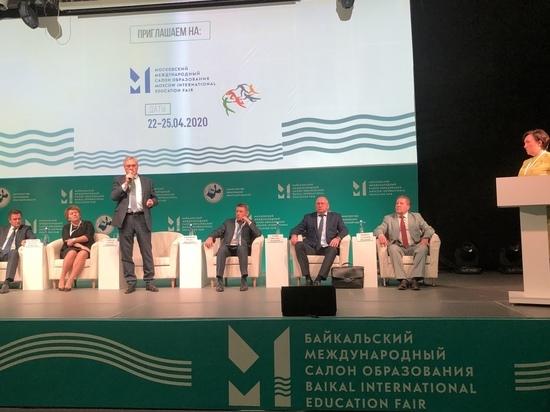 Представители ТПП Восточной Сибири обсудили вопросы кадрового обеспечения экономики на площадке БМСО