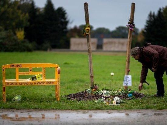 Вандализм в Германии: Уничтожен памятник жертвам правых экстремистов