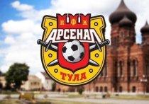 Матч «Локомотив» - «Арсенал» собрал больше 11 тысяч зрителей