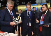 Делегация Прикамья эффективно поработала на международном газовом форуме