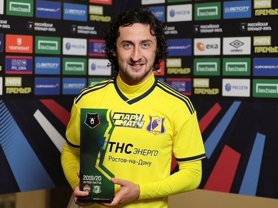 Хорен Байрамян признан лучшим в матче с ЦСКА