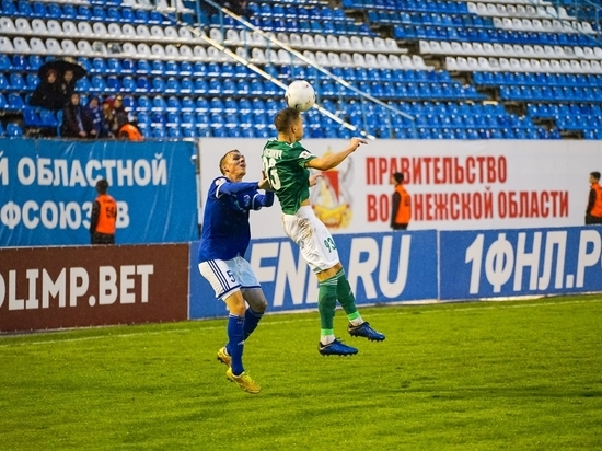 Воронежский «Факел» сыграл вничью с «Томью»