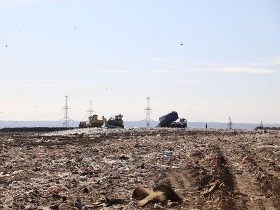 Представители власти области и муниципалитета выехали на мусорный полигон