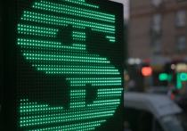 Убрать табло с курсами валют из витрин придется банкам