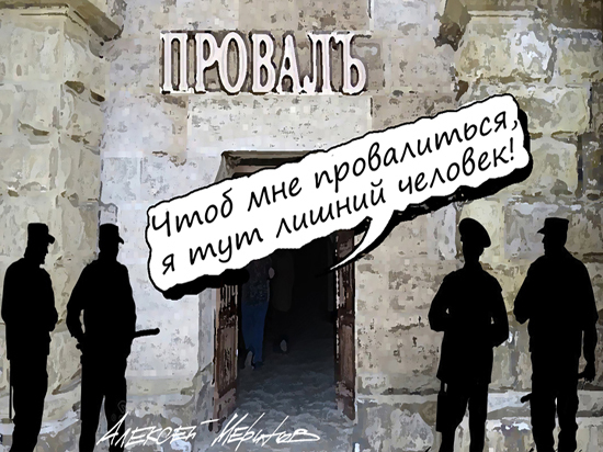 Экстремисты Пушкин и Толстой: строки классиков в свете нынешних законов