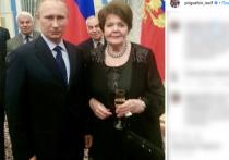 Пригожин показал свою тещу в компании Путина