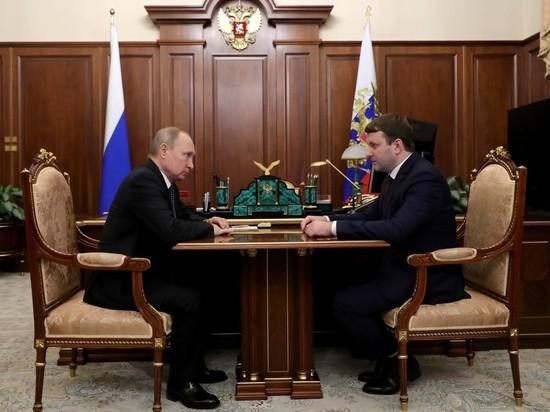 Предупреждение Орешкина Путину прозвучало тревожно