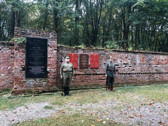 В Калининграде увековечили память о еврейских солдатах I мировой войны